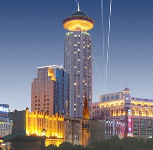 Radisson-Blu-Hotel-Shanghai-New-World-exterior